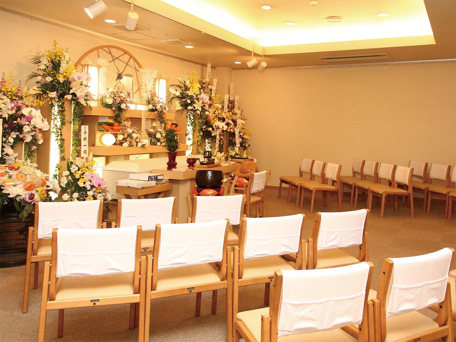 家族葬ホール