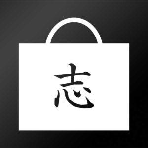 通夜・葬儀返礼品/初七日引き物